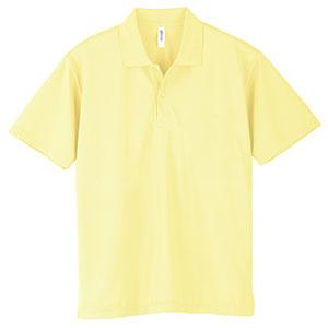 ドライポロシャツ ポケット無し 00302−ADP 134 ライトイエロー SS〜LL