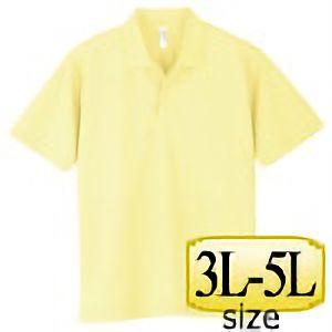 ドライポロシャツ ポケット無し 00302−ADP 134 ライトイエロー 3L〜5L