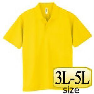 ドライポロシャツ ポケット無し 00302−ADP 165 デイジー 3L〜5L