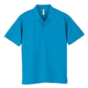 ドライポロシャツ ポケット無し 00302−ADP 034 ターコイズ SS〜LL