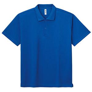 ドライポロシャツ ポケット無し 00302−ADP 032 ロイヤルブルー SS〜5L