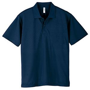 ドライポロシャツ ポケット無し 00302−ADP 031 ネイビー SS〜LL