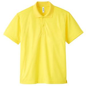 ドライポロシャツ ポケット無し 00302−ADP 020 イエロー SS〜5L