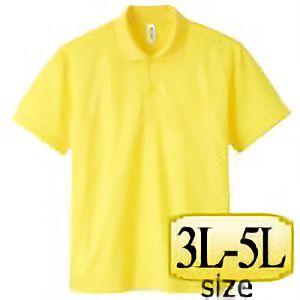 ドライポロシャツ ポケット無し 00302−ADP 020 イエロー 3L〜5L