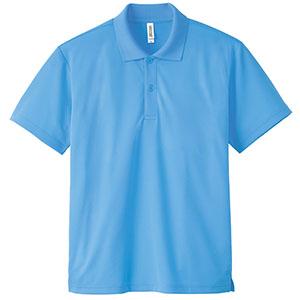ドライポロシャツ ポケット無し 00302−ADP 033 サックス SS〜5L