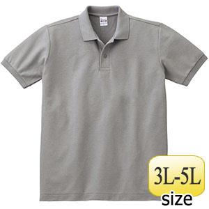T/Cポロシャツ ポケット無し 00141−NVP 002 グレー 3L〜5L