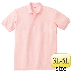 T/Cポロシャツ ポケット無し 00141−NVP 011 ピンク 3L〜5L