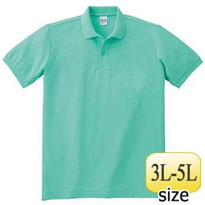 T/Cポロシャツ ポケット無し 00141−NVP 026 ミントグリーン 3L〜5L