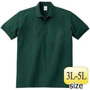 T/Cポロシャツ ポケット無し 00141−NVP 131 フォレスト 3L〜5L
