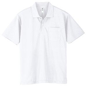 ドライポロシャツ ポケット付き 00330−AVP 001 ホワイト SS〜5L