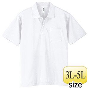 ドライポロシャツ ポケット付き 00330−AVP 001 ホワイト 3L〜5L