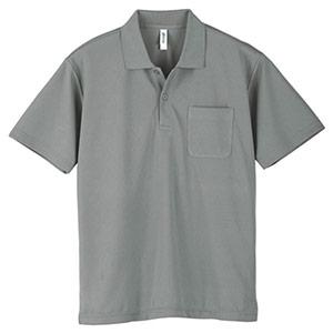 ドライポロシャツ ポケット付き 00330−AVP 002 グレー SS〜LL