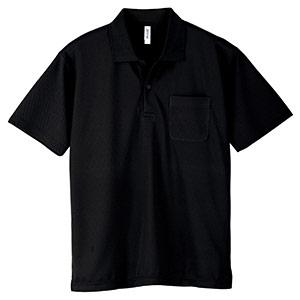 ドライポロシャツ ポケット付き 00330−AVP 005 ブラック SS〜5L