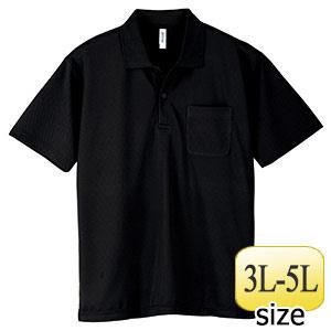 ドライポロシャツ ポケット付き 00330−AVP 005 ブラック 3L〜5L