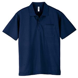 ドライポロシャツ ポケット付き 00330−AVP 031 ネイビー SS〜5L