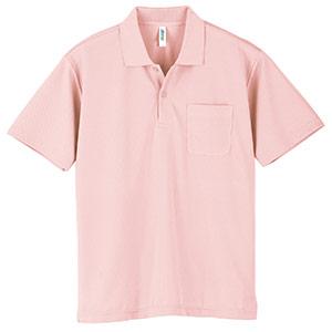 ドライポロシャツ ポケット付き 00330−AVP 132 ライトピンク SS〜LL