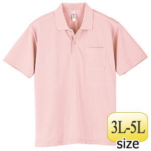 ドライポロシャツ ポケット付き 00330−AVP 132 ライトピンク 3L〜5L