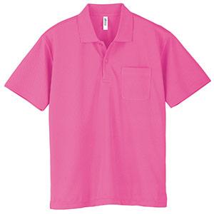 ドライポロシャツ ポケット付き 00330−AVP 011 ピンク SS〜LL