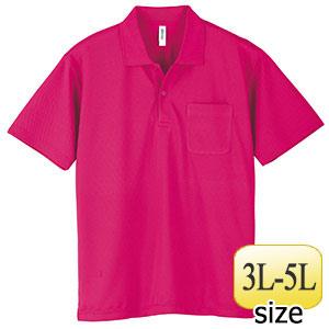 ドライポロシャツ ポケット付き 00330−AVP 146 ホットピンク 3L〜5L