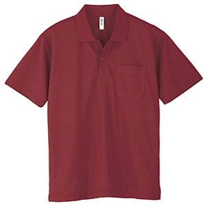 ドライポロシャツ ポケット付き 00330−AVP 112 バーガンディ SS〜LL