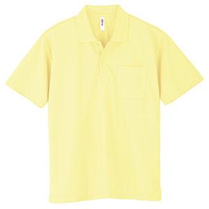 ドライポロシャツ ポケット付き 00330−AVP 134 ライトイエロー SS〜LL