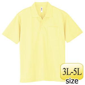 ドライポロシャツ ポケット付き 00330−AVP 134 ライトイエロー 3L〜5L