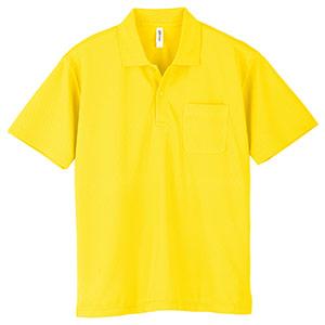 ドライポロシャツ ポケット付き 00330−AVP 165 デイジー SS〜LL