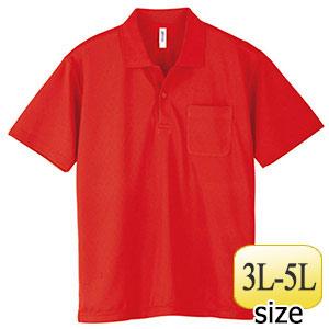 ドライポロシャツ ポケット付き 00330−AVP 010 レッド 3L〜5L