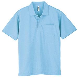 ドライポロシャツ ポケット付き 00330−AVP 133 ライトブルー SS〜LL