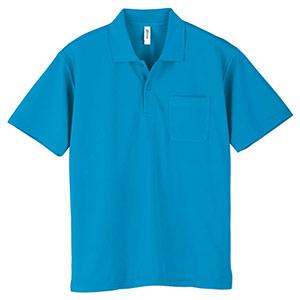 ドライポロシャツ ポケット付き 00330−AVP 034 ターコイズ SS〜LL