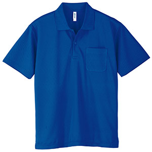 ドライポロシャツ ポケット付き 00330−AVP 032 ロイヤルブルー SS〜LL