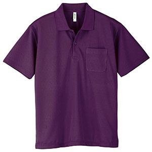ドライポロシャツ ポケット付き 00330−AVP 014 パープル SS〜LL