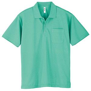 ドライポロシャツ ポケット付き 00330−AVP 026 ミントグリーン SS〜LL