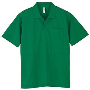 ドライポロシャツ ポケット付き 00330−AVP 025 グリーン SS〜LL