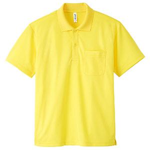 ドライポロシャツ ポケット付き 00330−AVP 020 イエロー SS〜LL