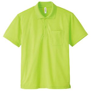 ドライポロシャツ ポケット付き 00330−AVP 024 ライトグリーン SS〜LL