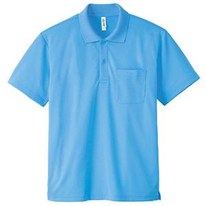 ドライポロシャツ ポケット付き 00330−AVP 033 サックス SS〜LL