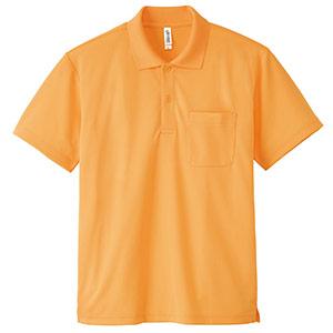 ドライポロシャツ ポケット付き 00330−AVP 189 ライトオレンジ SS〜LL