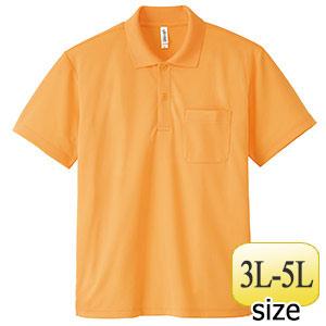 ドライポロシャツ ポケット付き 00330−AVP 189 ライトオレンジ 3L〜5L