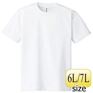 ドライTシャツ 00300−ACT 001 ホワイト 3L〜5L