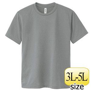 ドライTシャツ 00300−ACT 002 グレー 3L〜5L