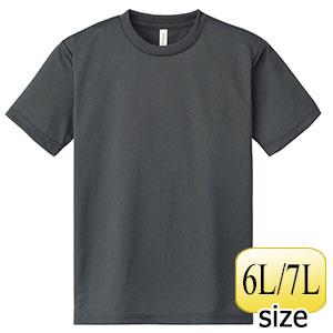 ドライTシャツ 00300−ACT 187 ダークグレイ 3L〜5L