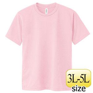 ドライTシャツ 00300−ACT 132 ライトピンク 3L〜5L