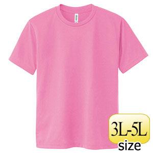ドライTシャツ 00300−ACT 011 ピンク 3L〜5L