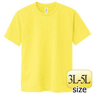 ドライTシャツ 00300−ACT 020 イエロー 3L〜5L