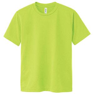 ドライTシャツ 00300−ACT 024 ライトグリーン SS〜LL
