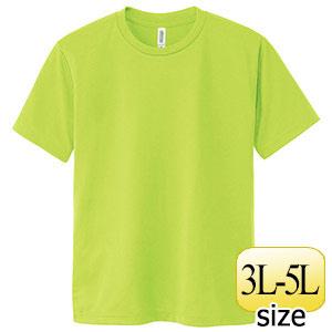 ドライTシャツ 00300−ACT 024 ライトグリーン 3L〜5L