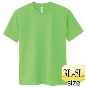 ドライTシャツ 00300−ACT 155 ライム 3L〜5L