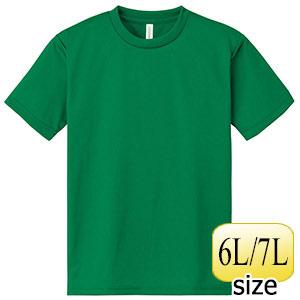 ドライTシャツ 00300−ACT 025 グリーン 6L・7L