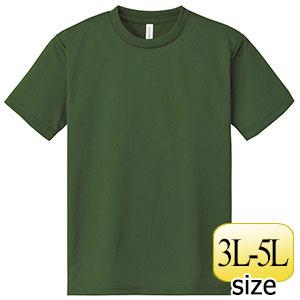ドライTシャツ 00300−ACT 128 オリーブ 3L〜5L